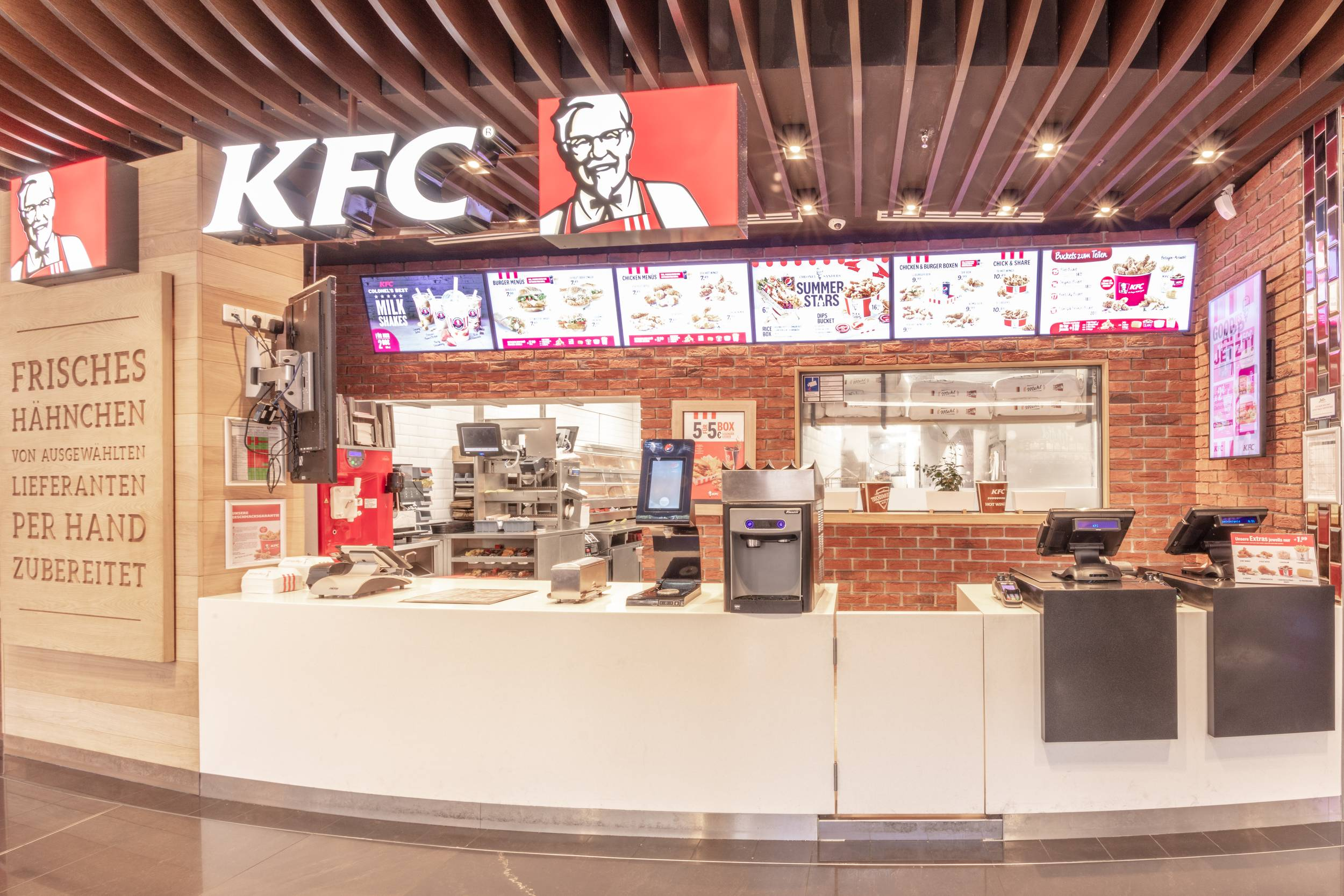 Kentucky Fried Chicken in der Mall of Berlin
